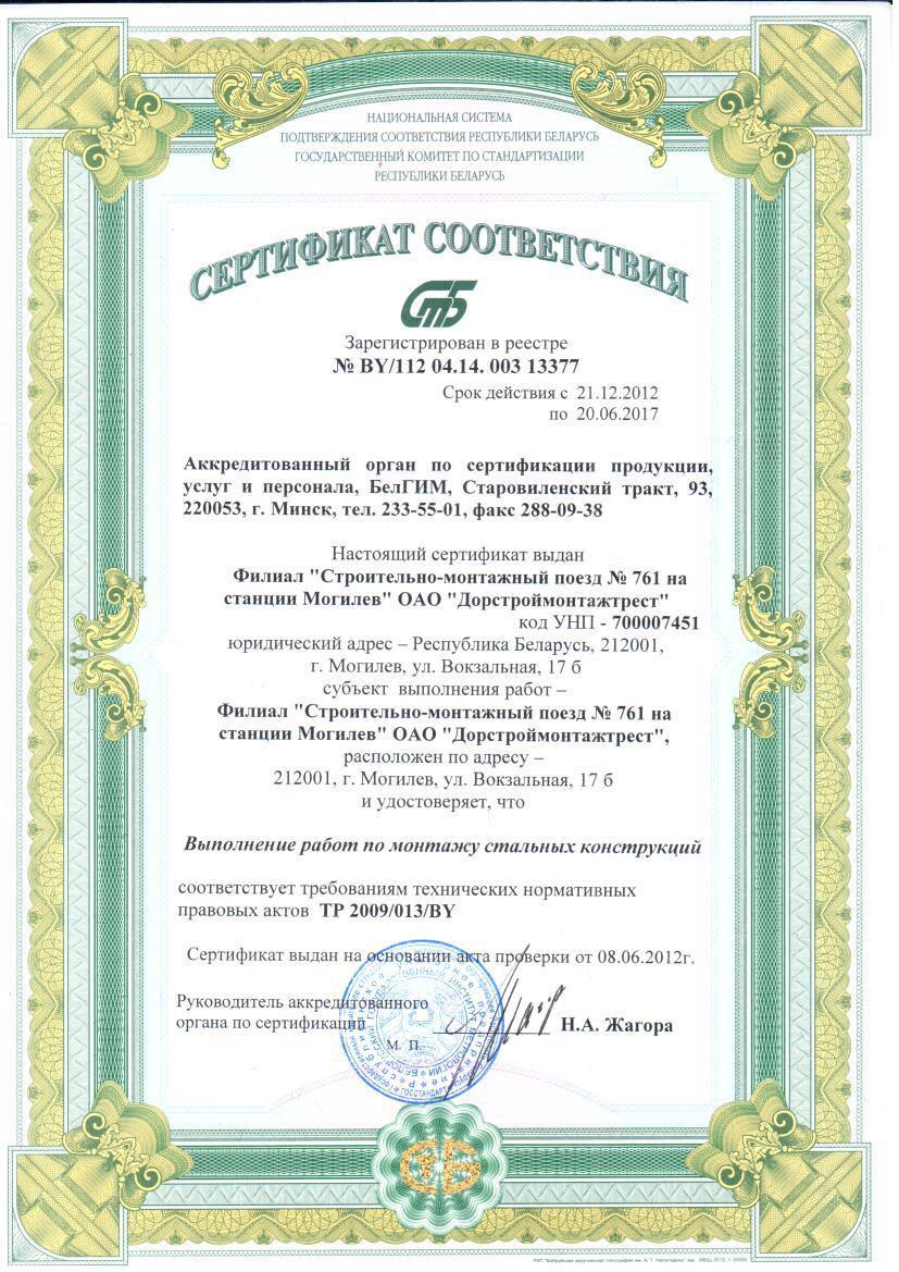 sertificate18