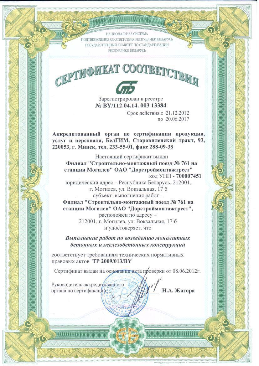 sertificate20