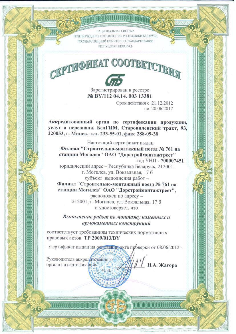 sertificate22