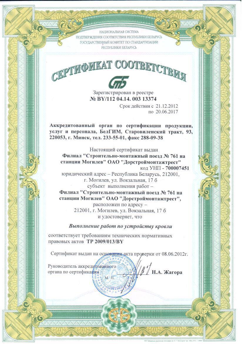 sertificate24