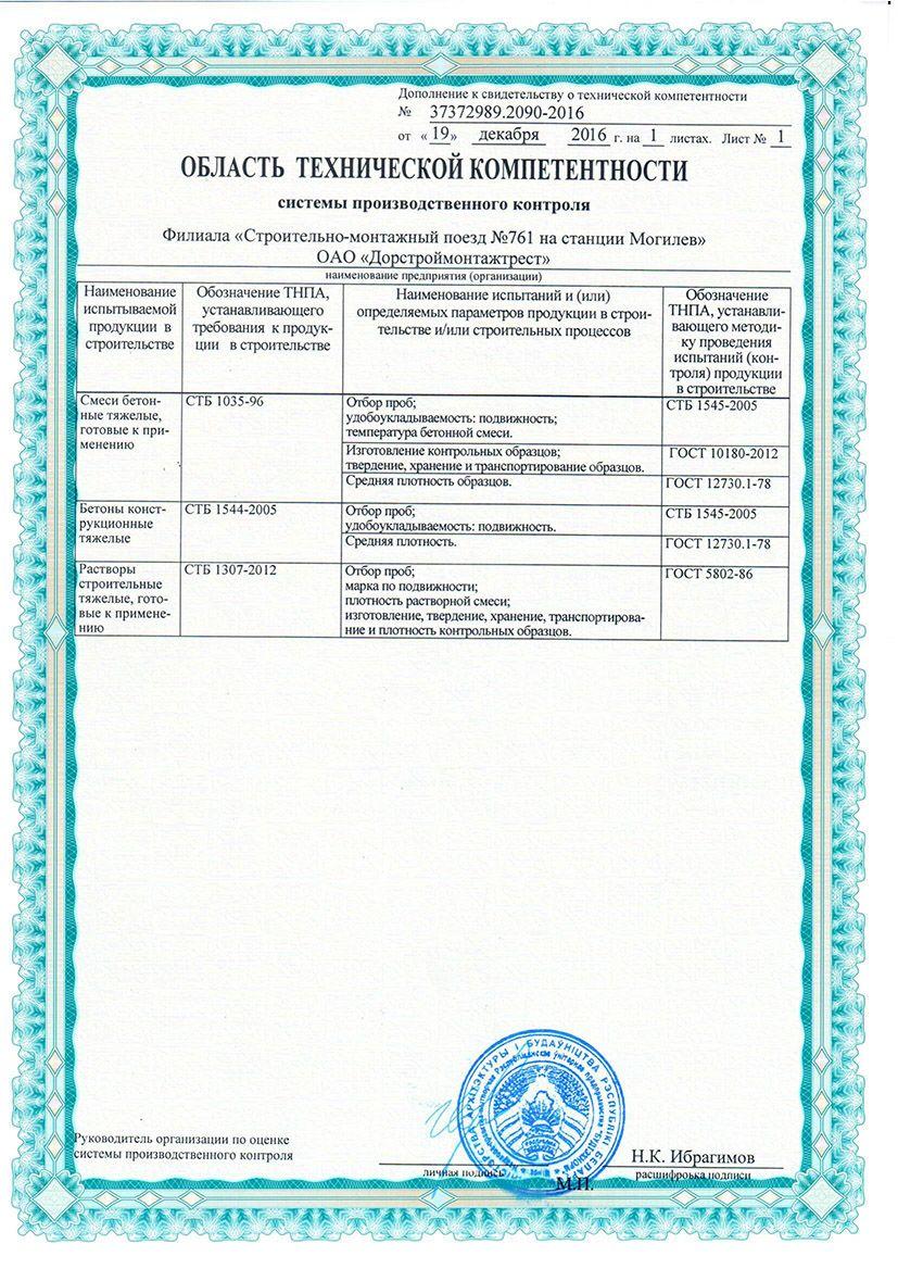 sertificate30
