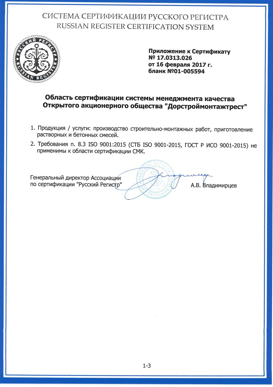 sertificate33