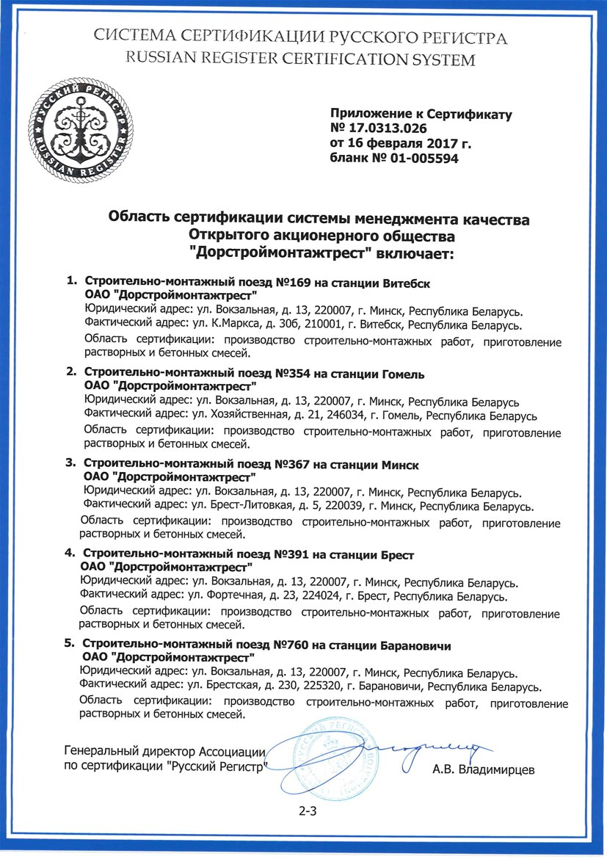 sertificate35