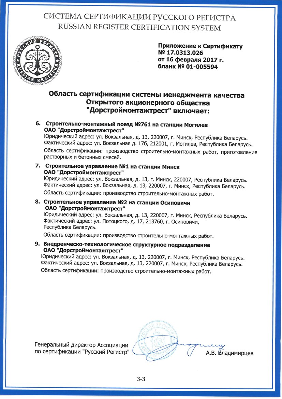 sertificate37
