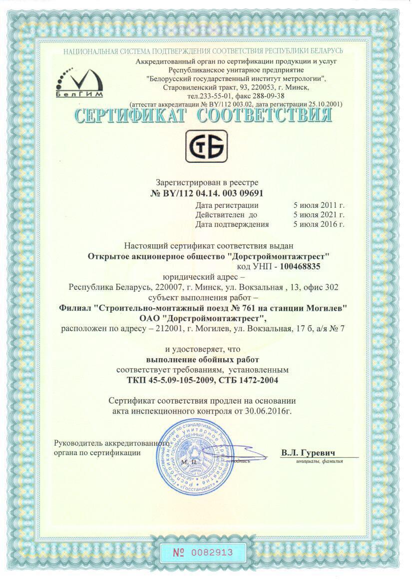 sertificate5
